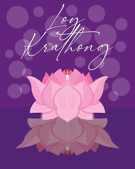Loy krathong tratwa lotosu