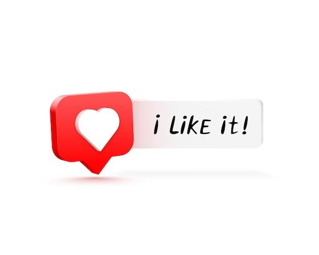 Lubię to. 3d serce jak sieć społecznościowa. białe tło. ilustracja wektorowa