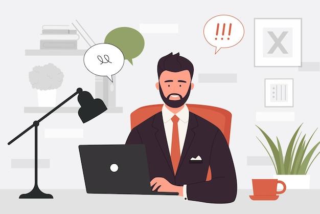 Ludzi biznesu w pracy w biurze wnętrza obszaru roboczego szczęśliwy biznesmen z laptopa