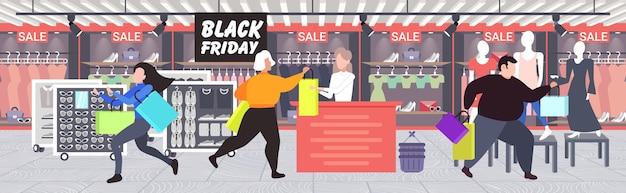 Ludzie biegający z zakupami wielka wyprzedaż w czarny piątek