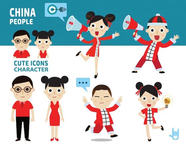Ludzie chiny charakter na białym tle. różnorodność poz kostiumowych.