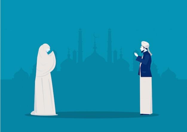 Ludzie modlitwy do boga ramadan kareem ilustrator.