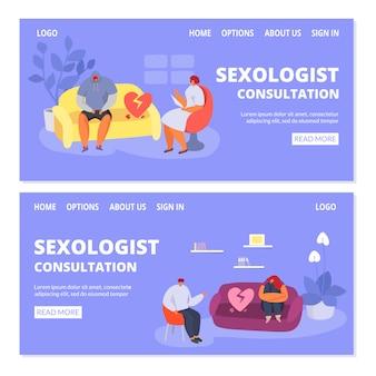 Ludzie psychoterapii rozmawiają z psychologiem, konsultacja seksuologa, ilustracje terapii.