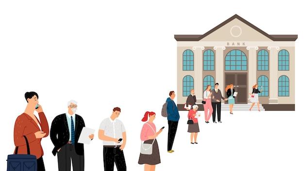 Ludzie stoją w kolejce do banku. tłum w kolejce, dystans społeczny. mężczyźni i kobiety potrzebują gotówki, wypłat lub dotacji rządowych. ilustracja kryzysu finansowego i problemów bankowych