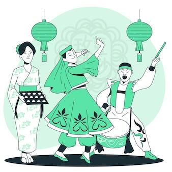 Ludzie świętuje w połowie jesień festiwalu pojęcia ilustrację