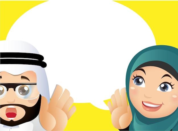 Ludzie ustawiają arabski biznes mówiąc i słuchając