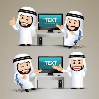 Ludzie ustawiają arabskiego biznesmena z mapą i deską
