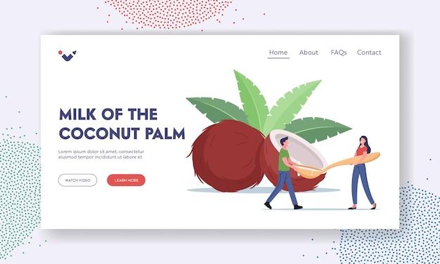 Ludzie używają szablonu strony docelowej oleju kokosowego. małe męskie postacie żeńskie z ogromną łyżką w pobliżu orzecha kokosowego z liśćmi. gotowanie naturalny składnik, egzotyczne owoce tropikalne. ilustracja kreskówka wektor