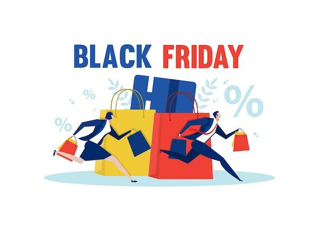 Ludzie w czarny piątek. kupujący biegnie do zakupu, ilustracja zakupów ze zniżką