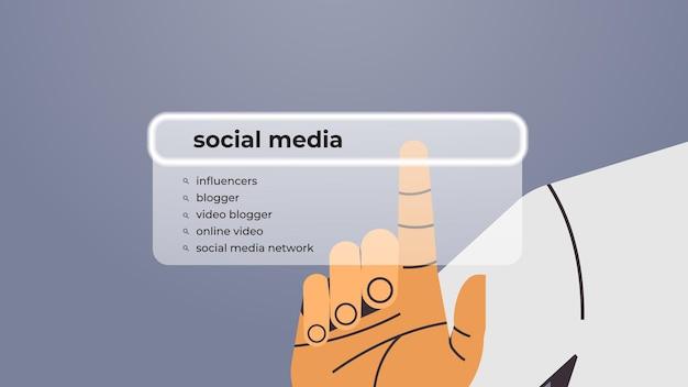 Ludzka ręka wybierająca media społecznościowe w pasku wyszukiwania na wirtualnym ekranie