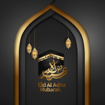 Luksusowa i futurystyczna islamska kaligrafia id al-adha