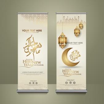 Luksusowa kaligrafia muharrama islamska i szczęśliwego nowego roku hidżry, ustaw szablon roll up banner