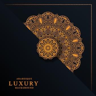 Luksusowa mandala z złotym arabeska wzoru arabskim islamskim stylowym premia wektorem
