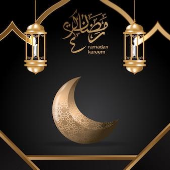 Luksusowe czarne tło islamskie z ilustracją mandali i złota latarnia