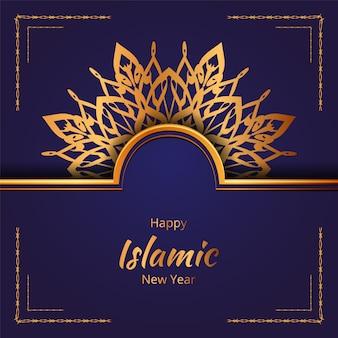 Luksusowe ozdobne mandali islamskie tło ze złotymi arabeskowymi wzorami.