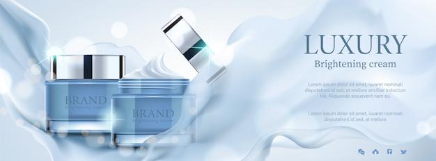 Luksusowe reklamy kosmetyczne transparent, wykwintne pojemnik z fioletowym satyny na tle bokeh