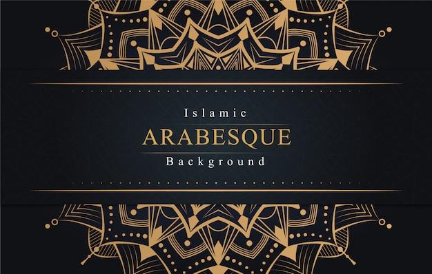 Luksusowe złote tło mandali islamskiej