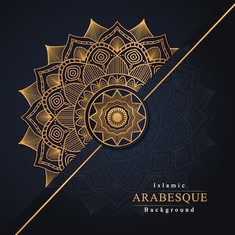 Luksusowy arabeskowy islamskiej mandali tło