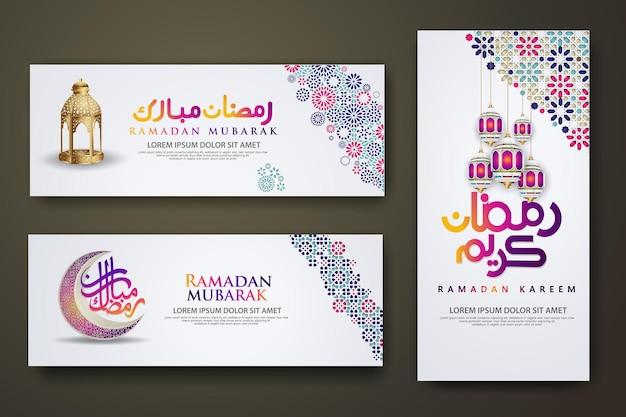 Luksusowy i elegancki szablon zestawu banerów, ramadan kareem z kaligrafią islamską, półksiężycem, tradycyjną latarnią i wzorem meczetu