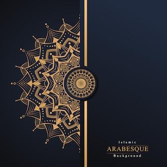 Luksusowy islamski arabeska mandali tło
