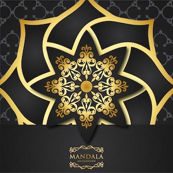 Luksusowy ozdobny ozdobny mandali wzór tła.