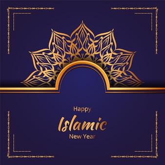 Luksusowy ozdobnych mandali tło islamskie z złote wzory arabeska na zaproszenie na ślub, okładka książki.
