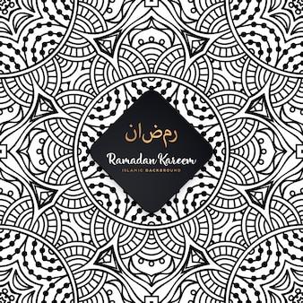Luksusowy projekt ozdobnych mandali. wzór w stylu bazgroły