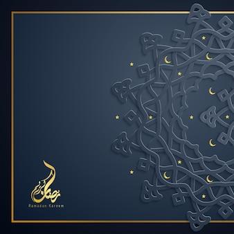 Luksusowy projekt tła islamskiego pozdrowienia ramadan kareem