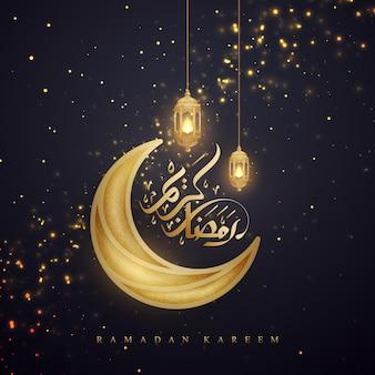 Luksusowy ramadan kareem tło.