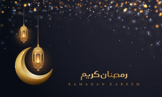 Luksusowy ramadan na plakaty lub baner