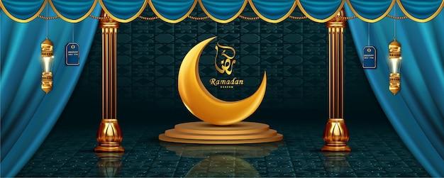 Luksusowy realistyczny nagłówek ramadan kareem