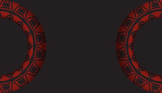 Luksusowy szablon do druku pocztówek w kolorze czarnym z czerwonymi greckimi wzorami. wektor przygotowanie karty zaproszenie z miejscem na twój tekst i abstrakcyjny ornament.
