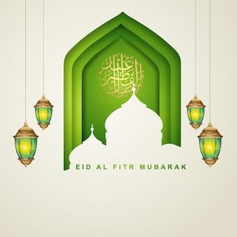 Luksusowy szablon powitania eid al fitr mubarak z arabską kaligrafią, półksiężycem i futurystyczną latarnią.