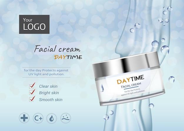 Luksusowy szablon reklamy dla eleganckiej makiety słoika produktu do pielęgnacji skóry na czystych białych próbkach kremu