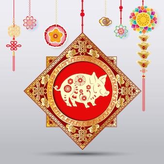 Luksusowy szczęśliwy chiński nowy rok 2019.