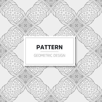 Luksusowy wzór mandali. projekt geometryczny