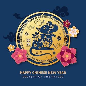Luksusowy złoty chiński nowy rok szczura