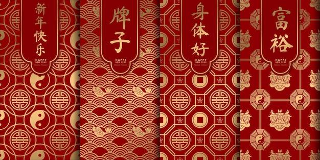 Luksusowy złoty wzór chiński wzór.