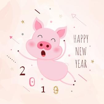 Mała świnia. Chiński Nowy rok powitanie karta. Rok świni.