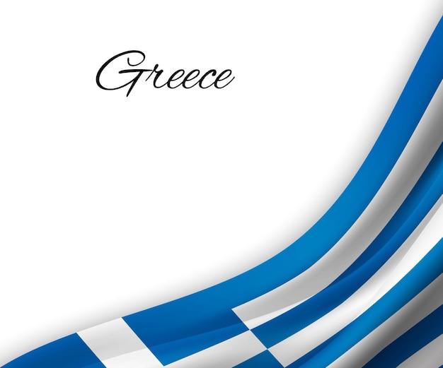 Macha flagą grecji na białym tle.
