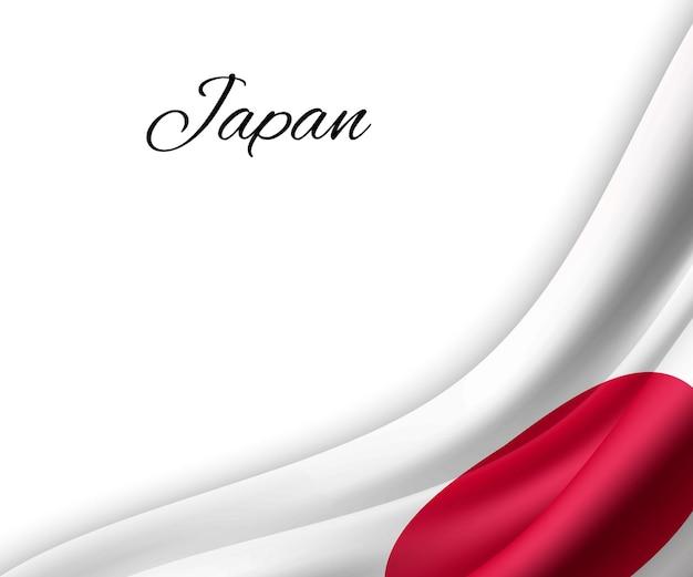 Macha flagą japonii na białym tle.