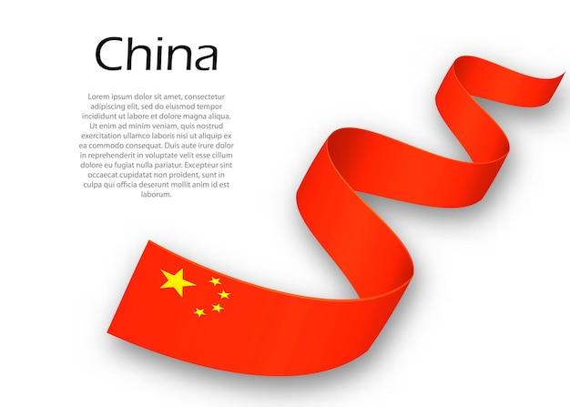 Macha wstążką lub banerem z flagą chin. szablon projektu plakatu na dzień niepodległości