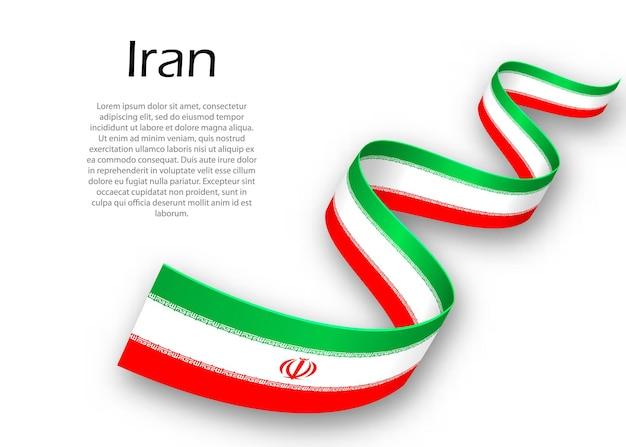 Macha wstążką lub banerem z flagą iranu. szablon projektu plakatu na dzień niepodległości