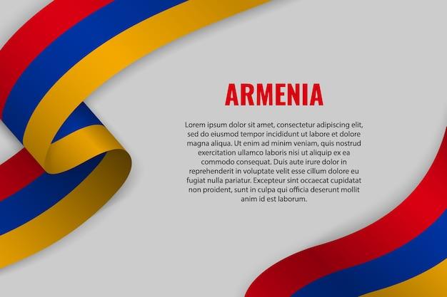 Macha wstążką lub sztandarem z flagą armenii. szablon