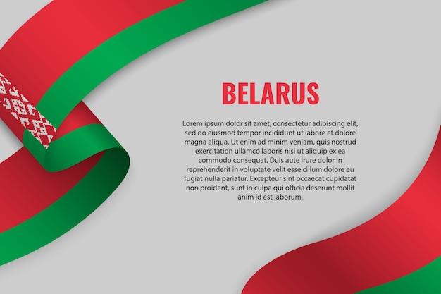 Macha wstążką lub sztandarem z flagą białorusi. szablon