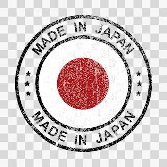 Made in japan znaczek w stylu grunge