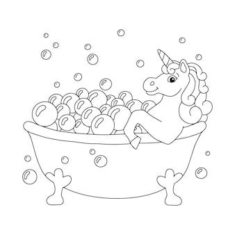Magiczna wróżka jednorożec w kąpieli słodki koń kolorowanka do książki dla dzieci