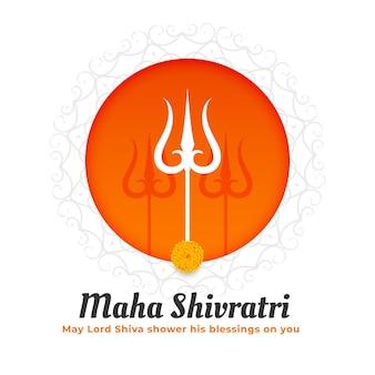 Maha shivratri tradycyjny festiwal z trishul design