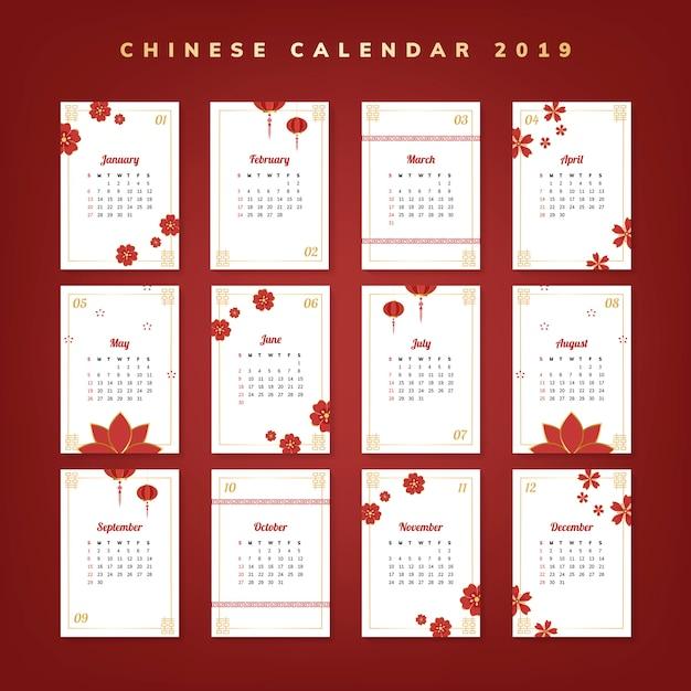 Makieta chińskiego kalendarza