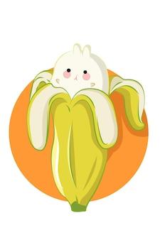 Mała śliczna ilustracja wektorowa banana